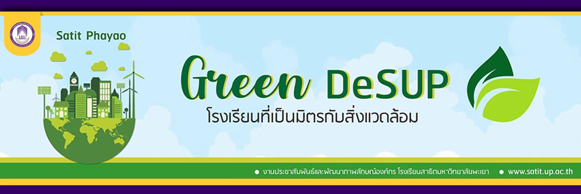 citcoms_2021-03-17-605186ecb1863